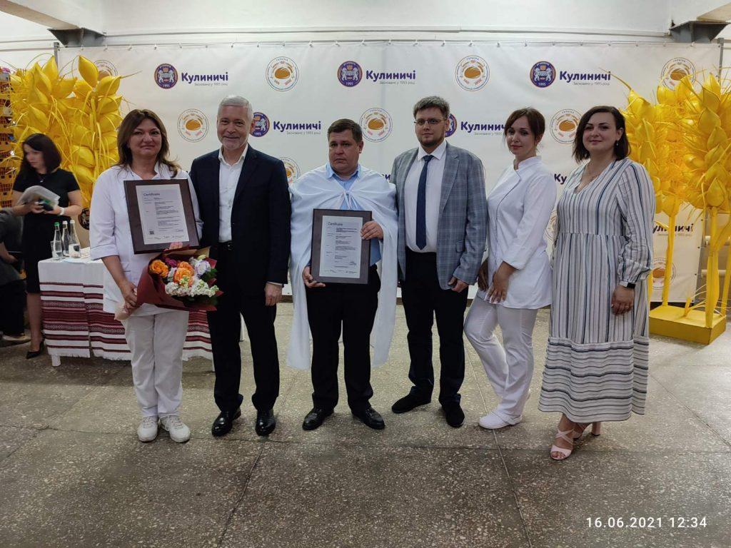 Поздравляем Компанию Хлебная Мечта с получением сертификатов IFS Food и FSSC 22000.